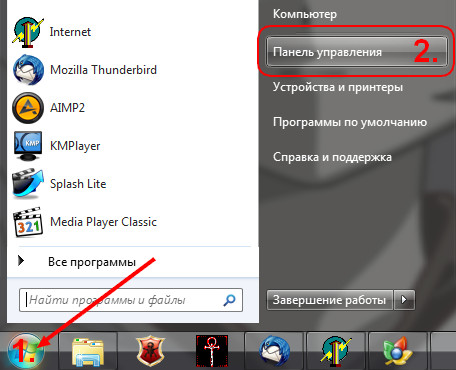 Настройка протокола TCP/IP для Windows 7